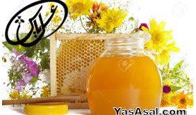 عسل چهل گیاه طبیعی