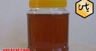 بهترین عسل