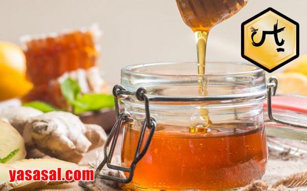 قیمت هر کیلو عسل