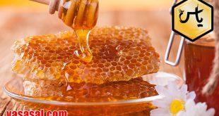 فروش انواع عسل خالص
