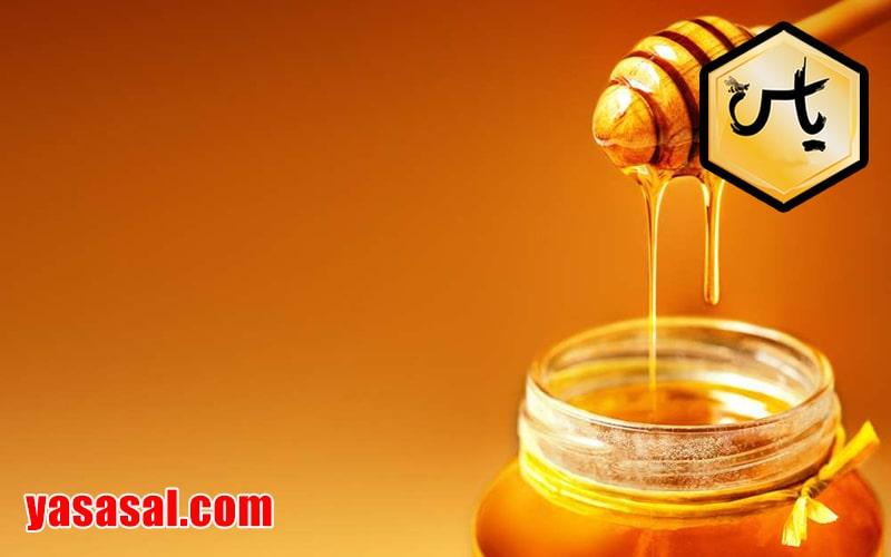 خرید اینترنی عسل ارگانیک